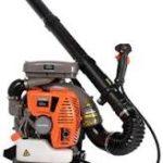 back pack leaf blower repair